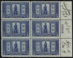 Sale Number 1014, Lot Number 2089, 1923-26 Issues (Scott 578-630)1c-5c Lexington-Concord (617-619), 1c-5c Lexington-Concord (617-619)