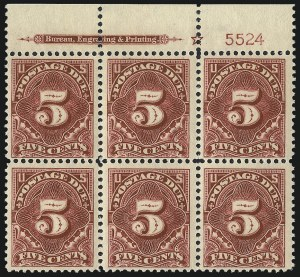 Sale Number 1014, Lot Number 2303, Postage Due (Scott J37-J89b)5c Deep Claret (J48), 5c Deep Claret (J48)