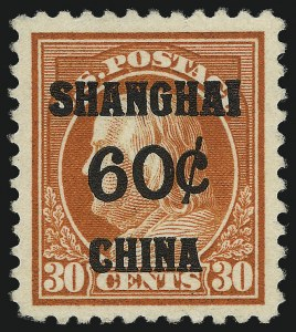 Sale Number 1017, Lot Number 950, Offices in China (Scott K1-K14)60c on 30c Offices in China (K14), 60c on 30c Offices in China (K14)