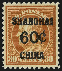 Sale Number 1017, Lot Number 951, Offices in China (Scott K1-K14)60c on 30c Offices in China (K14), 60c on 30c Offices in China (K14)
