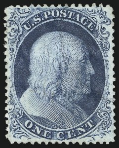 Sale Number 1024, Lot Number 56, 1c 1857-60 Issue (Scott 18-24)1c Blue, Ty. III (21), 1c Blue, Ty. III (21)
