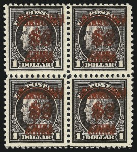 Sale Number 1025, Lot Number 258, Air Post thru Parcel Post$2.00 on $1.00 Offices in China, Double Surcharge (K16a), $2.00 on $1.00 Offices in China, Double Surcharge (K16a)