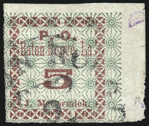 Sale Number 1025, Lot Number 288, Confederate StatesBaton Rouge La., 5c Green & Carmine, Maltese Cross Border (11X2), Baton Rouge La., 5c Green & Carmine, Maltese Cross Border (11X2)