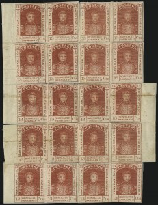 Sale Number 1025, Lot Number 311, Hawaii, Philippines1853, 13c Dark Red, Thick White Wove (6), 1853, 13c Dark Red, Thick White Wove (6)