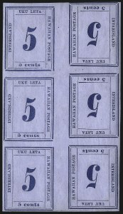 "Sale Number 1025, Lot Number 316, Hawaii, Philippines1865, 5c Blue on Blue, ""Interisland"", Tête-Bêche (22a), 1865, 5c Blue on Blue, ""Interisland"", Tête-Bêche (22a)"