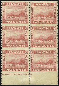 Sale Number 1025, Lot Number 319, Hawaii, Philippines1899, 2c Rose, Imperforate Horizontally (81b), 1899, 2c Rose, Imperforate Horizontally (81b)