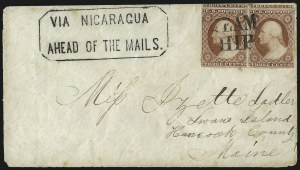 Sale Number 1025, Lot Number 82, 1851-56 Issue3c Brownish Carmine, Ty. II (11A), 3c Brownish Carmine, Ty. II (11A)
