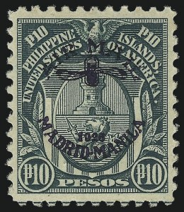 Sale Number 1026, Lot Number 1602, Revenues thru U.S. PossessionsPHILIPPINES, 1926, 10p Deep Green, Air Post (C15), PHILIPPINES, 1926, 10p Deep Green, Air Post (C15)