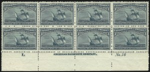 Sale Number 1037, Lot Number 1808, 1893 Columbian Issue, 1c thru 30c (Scott 230-239)3c Columbian (232), 3c Columbian (232)