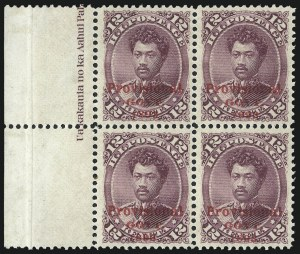 Sale Number 1037, Lot Number 2441, United States PossessionsHAWAII, 1893, 12c Red Lilac, Red Ovpt. (63), HAWAII, 1893, 12c Red Lilac, Red Ovpt. (63)