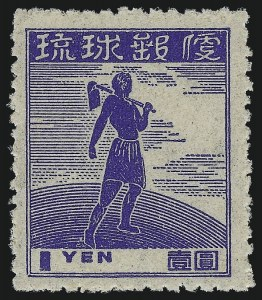 Sale Number 1037, Lot Number 2454, United States PossessionsRYUKYU ISLANDS, 1948, 5s-1y First Printing (1a-7a), RYUKYU ISLANDS, 1948, 5s-1y First Printing (1a-7a)