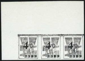 Sale Number 1037, Lot Number 2462, United States PossessionsRYUKYU ISLANDS, 1958, 4c Black, Trial Color Plate Proof (48TC5), RYUKYU ISLANDS, 1958, 4c Black, Trial Color Plate Proof (48TC5)