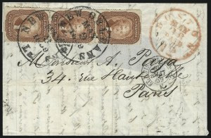 Sale Number 1037, Lot Number 2766, Postmasters` Provisional thru 1857 Issue5c Brick Red (27), 5c Brick Red (27)