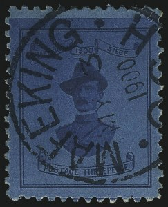 Sale Number 1037, Lot Number 3075, Cape of Good Hope thru GermanyCAPE OF GOOD HOPE, MAFEKING, 1900, 3p Blue on Blue, Baden-Powell (179; SG 20), CAPE OF GOOD HOPE, MAFEKING, 1900, 3p Blue on Blue, Baden-Powell (179; SG 20)