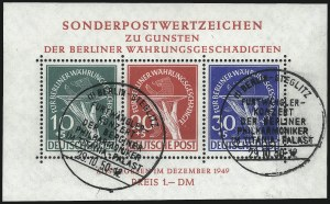 Sale Number 1037, Lot Number 3093, Cape of Good Hope thru GermanyBERLIN, 1949, Currency Victims Souvenir Sheet (9NB3a), BERLIN, 1949, Currency Victims Souvenir Sheet (9NB3a)