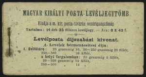 Sale Number 1037, Lot Number 3109, Hong Kong thru HungaryHUNGARY, 1900-04, 10p, 25p and 30p Booklet Panes of Six (55a, 58a, 60a), HUNGARY, 1900-04, 10p, 25p and 30p Booklet Panes of Six (55a, 58a, 60a)
