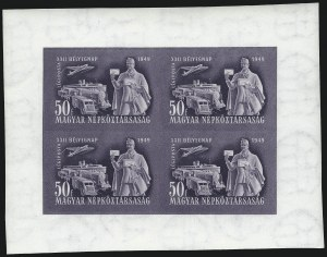 Sale Number 1037, Lot Number 3121, Hong Kong thru HungaryHUNGARY, 1949, 50fo Stamp Day, Miniature Sheet of Four, Imperforate (C67 var), HUNGARY, 1949, 50fo Stamp Day, Miniature Sheet of Four, Imperforate (C67 var)