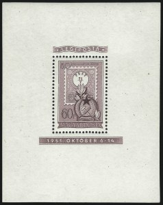 Sale Number 1037, Lot Number 3125, Hong Kong thru HungaryHUNGARY, 1951, 60f Stamp Anniversary Presentation Souvenir Sheet in Rose Lilac, Perforated (C95 var), HUNGARY, 1951, 60f Stamp Anniversary Presentation Souvenir Sheet in Rose Lilac, Perforated (C95 var)