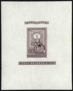 Sale Number 1037, Lot Number 3126, Hong Kong thru HungaryHUNGARY, 1951, 60f Stamp Anniversary Presentation Souvenir Sheet in Rose Lilac, Imperforate (C95 var), HUNGARY, 1951, 60f Stamp Anniversary Presentation Souvenir Sheet in Rose Lilac, Imperforate (C95 var)