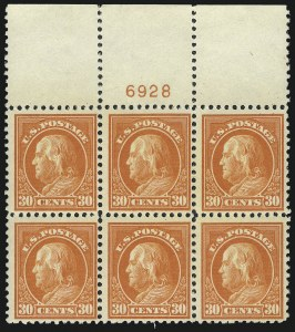 Sale Number 1040, Lot Number 1882, 1917-18 Issues (Scott 498-524)1c-30c 1917-19 Issue (498-499, 501-504, 506-516), 1c-30c 1917-19 Issue (498-499, 501-504, 506-516)