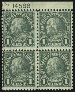 Sale Number 1040, Lot Number 1992, 1923-33 Issues (Scott 577-734a)1c Green, Rotary (578), 1c Green, Rotary (578)