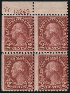 Sale Number 1040, Lot Number 2002, 1923-33 Issues (Scott 577-734a)2c Carmine, Rotary, Perf 11 (595), 2c Carmine, Rotary, Perf 11 (595)