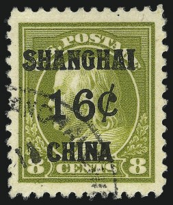 Sale Number 1040, Lot Number 2148, Offices in China thru Officials (Scott K, O)16c on 8c Olive Green, Offices in China (K8a), 16c on 8c Olive Green, Offices in China (K8a)
