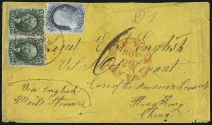 Sale Number 1041, Lot Number 363, Foreign Mails10c Green, Ty. III (15), 10c Green, Ty. III (15)