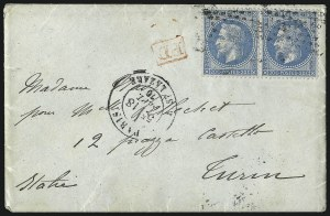 Sale Number 1042, Lot Number 3662, France FRANCE, Ballon Monte, Earliest Known Possible Cancellation Date, FRANCE, Ballon Monte, Earliest Known Possible Cancellation Date