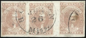 Sale Number 1043, Lot Number 2175, 10c Rose Lithograph (Scott 5)10c Rose, Horizontal Strip of Three with Vertical Gutter Between Middle and Right Stamps (5 var), 10c Rose, Horizontal Strip of Three with Vertical Gutter Between Middle and Right Stamps (5 var)
