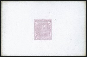 Sale Number 1043, Lot Number 2310, General Issue Essays and Proofs5c Pink, De La Rue, Large Die Trial Color Proof on Glazed Card (6TC1d), 5c Pink, De La Rue, Large Die Trial Color Proof on Glazed Card (6TC1d)