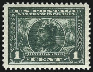 Sale Number 1044, Lot Number 264, 1908-12 Washington-Franklins, Panama-Pacific Issue (Scott 336-404)1c Panama-Pacific (397), 1c Panama-Pacific (397)