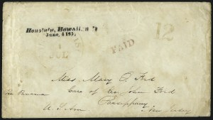 Sale Number 1045, Lot Number 10, First and Second Treaty Period: Honolulu Straightline MarkingsHAWAII, Honolulu, Hawaiian Is./June 4, 1851, HAWAII, Honolulu, Hawaiian Is./June 4, 1851