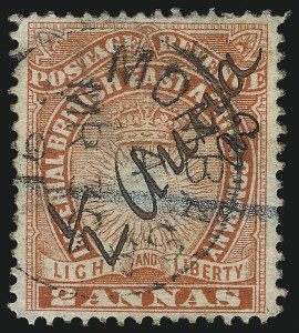 "Sale Number 1049, Lot Number 1051, British East AfricaBRITISH EAST AFRICA, 1891, -1/2a on 2a Vermilion Manuscript Surcharge, ""A.D."" (33B; SG 22), BRITISH EAST AFRICA, 1891, -1/2a on 2a Vermilion Manuscript Surcharge, ""A.D."" (33B; SG 22)"