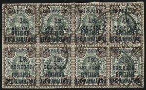 Sale Number 1049, Lot Number 1107, Cape of Good Hope incl. Mafeking and VryburgCAPE OF GOOD HOPE, MAFEKING, 1900, 1sh on 4p Brown & Green (172; SG 11), CAPE OF GOOD HOPE, MAFEKING, 1900, 1sh on 4p Brown & Green (172; SG 11)