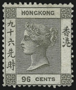 Sale Number 1049, Lot Number 1164, Hong KongHONG KONG, 1862, 96c Gray (7; SG 7), HONG KONG, 1862, 96c Gray (7; SG 7)
