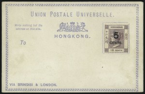 Sale Number 1049, Lot Number 1167, Hong KongHONG KONG, 1879, 5c on 18c Lilac (35B; SG P2), HONG KONG, 1879, 5c on 18c Lilac (35B; SG P2)