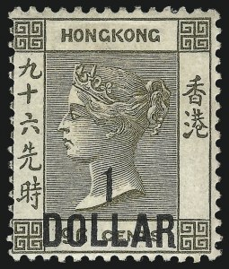 Sale Number 1049, Lot Number 1168, Hong KongHONG KONG, 1885, $1.00 on 96c Olive Gray (55; SG 42), HONG KONG, 1885, $1.00 on 96c Olive Gray (55; SG 42)