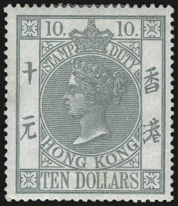 Sale Number 1049, Lot Number 1170, Hong KongHONG KONG, 1892, $10.00 Gray Green, Postal Fiscal (59; SG F6), HONG KONG, 1892, $10.00 Gray Green, Postal Fiscal (59; SG F6)