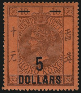Sale Number 1049, Lot Number 1171, Hong KongHONG KONG, 1891, $5.00 on $10.00 Violet on Red, Postal Fiscal (60; SG F9), HONG KONG, 1891, $5.00 on $10.00 Violet on Red, Postal Fiscal (60; SG F9)