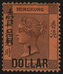 Sale Number 1049, Lot Number 1172, Hong KongHONG KONG, 1891, $1.00 on 96c Violet on Red (63; SG 50), HONG KONG, 1891, $1.00 on 96c Violet on Red (63; SG 50)