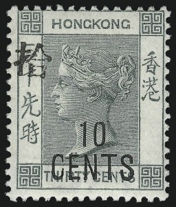 Sale Number 1049, Lot Number 1175, Hong KongHONG KONG, 1898, 10c on 30c Gray, Large Chinese Surcharge (69a; SG 55c), HONG KONG, 1898, 10c on 30c Gray, Large Chinese Surcharge (69a; SG 55c)