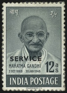 Sale Number 1049, Lot Number 1182, India incl. Convention and Feudatory StatesINDIA, 1948, 12a Gandhi, Official (O112C; SG O150c), INDIA, 1948, 12a Gandhi, Official (O112C; SG O150c)