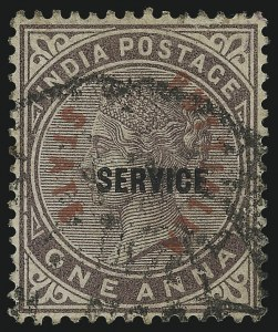 "Sale Number 1049, Lot Number 1187, India incl. Convention and Feudatory StatesINDIA, PATIALA, 1884, 1a Violet Brown, Official, ""Puttialla State"" Inverted (O2d; SG O2a), INDIA, PATIALA, 1884, 1a Violet Brown, Official, ""Puttialla State"" Inverted (O2d; SG O2a)"