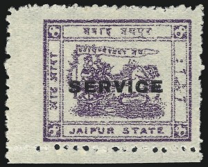 Sale Number 1049, Lot Number 1188, India incl. Convention and Feudatory StatesINDIA, JAIPUR, 1931, 8a Purple, Official (O10A; SG O11), INDIA, JAIPUR, 1931, 8a Purple, Official (O10A; SG O11)