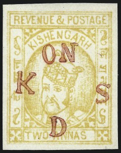 Sale Number 1049, Lot Number 1193, India incl. Convention and Feudatory StatesINDIA, KISHANGARH, 1918, 2a Yellow, Official (O34; SG O15b), INDIA, KISHANGARH, 1918, 2a Yellow, Official (O34; SG O15b)