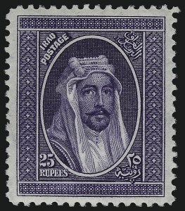 Sale Number 1049, Lot Number 1194, Iraq thru IrelandIRAQ, 1931, 25r Violet (27; SG 92), IRAQ, 1931, 25r Violet (27; SG 92)