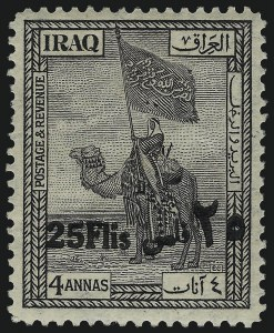 "Sale Number 1049, Lot Number 1195, Iraq thru IrelandIRAQ, 1932, 25f on 4a Purple Brown, ""Flis"" Error (36a; SG 114a), IRAQ, 1932, 25f on 4a Purple Brown, ""Flis"" Error (36a; SG 114a)"