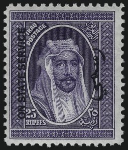 Sale Number 1049, Lot Number 1196, Iraq thru IrelandIRAQ, 1931, 25r Violet, Official, Overprint Vertically Reading Up (O38), IRAQ, 1931, 25r Violet, Official, Overprint Vertically Reading Up (O38)