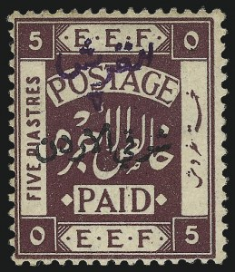 Sale Number 1049, Lot Number 1215, JordanJORDAN, 1922, 5pi Plum with Violet Overprint (23A; SG 25b), JORDAN, 1922, 5pi Plum with Violet Overprint (23A; SG 25b)